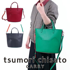 tsumori chisato CARRYツモリチサト ねこポケット2WAY トートバッグ【レディース/スプリットレザー/床革/ファスナー/ネコ】