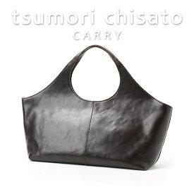 プレゼント付き!【あす楽】【ツモリチサト】tsumori chisato CARRY/(ツモリチサト キャリー)バグズ くり手トート