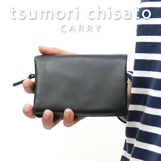 【ツモリチサト】tsumori chisato CARRY/(ツモリチサト キャリー) ソフトレザー 2つ折り財布