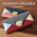 ★★【50%OFF セール SALE】 【ツモリチサト】 財布 ネコ tsumori chisato CARRYエンベローブ  手紙の封筒のようなデザインとネコプレート