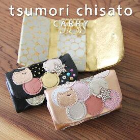 プレゼント付き!ツモリチサト キーケース tsumorichisato CARRY 新マルチドット パッチワーク かぶせ ツモリチサト キャリー マルチドットのパッチワークがきらきら可愛い人気の長財布!
