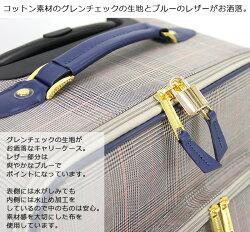 tsumorichisatoCARRY(ツモリチサトキャリー)/グレンチェックキャリーケース中
