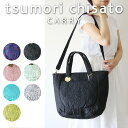 30%OFF セール SALE ツモリチサト バッグ ネコ tsumori chisato Odenししゅうを全面に施したころんと丸い形のトートバッグ