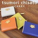 【tsumori chisato CARRY ツモリチサト キャリー】 ねこプラネット マルチケース ミニ財布 キーケース レディース 婦人 本革 型押…