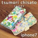 ツモリチサト iPhone7ケース 手帳型 ドットフラワーネコ花柄とドットプリントがツモリらしい可愛らしさ