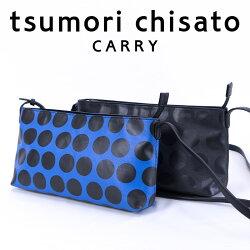 tsumorichisatoCARRY(ツモリチサトキャリー)/コンビドット,綿,ドット,水玉,ショルダーバッグ,斜めがけ,ポシェット,スポーティ,軽い