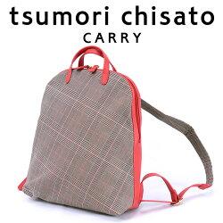 tsumorichisatoCARRY(ツモリチサトキャリー)/チェックバイヤス,綿,グレンチェック,リュック,デイパック,トラッド,ナチュラル,軽い