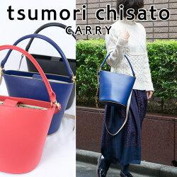 tsumorichisatoCARRY(ツモリチサトキャリー)/バケット,バケツ型,2WAY,牛革,スプリットレザー,ショルダーバッグ,シンプル,軽い