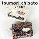 【2017SS】【ツモリチサト】フラワーネコパズル 3つ折り財布 ミニ財布tsumori chisato CARRY(ツモリチサト キャリ…