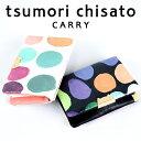 【SALE30%OFF】【tsumori chisato CARRY ツモリチサト キャリー】 マルチドット ギフト ドット ネコ プリント 水…