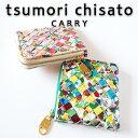 【tsumori chisato CARRY ツモリチサト キャリー】 ドットフラワーメッシュ ミニ財布 ファスナー メッシュ 花柄 ギフト レディー…