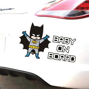 【送料無料】バットマン DCコミック ヒーロー BABY ON BOARD 自動車 バイク用ステッカー カーステッカー 11*18.5cm G138