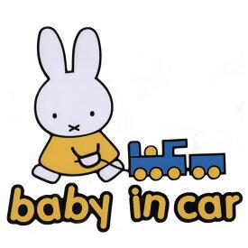 【送料無料】ミッフィー ナインチェ・プラウス うさこちゃん うさぎ baby in car 自動車 バイク用ステッカー 16*19cm G209