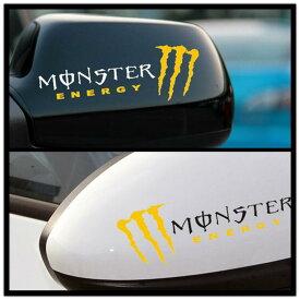 【送料無料】MONSTER ENERGY STICKER モンスターエナジー 自動車 バイク用ステッカー カーステッカー 5*14.5cm*左右対称2枚(イエロー 黒文字、白文字)G165