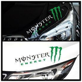 【送料無料】MONSTER ENERGY STICKER モンスターエナジー ステッカー 自動車 バイク用ステッカー カーステッカー 28*10cmグリーン (黒文字、白文字) G162
