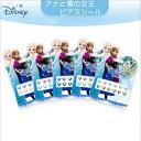 【送料無料】Disney Princess プリンセス アナと雪の女王 Frozen ウォルト・ディズニー ピアスシール 約12*8cm 1…