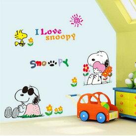 【送料無料】【アイ ラブ スヌーピー】 I LOVE SNOOPY 壁紙 ウォールステッカー 50*70cm #235