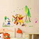 【送料無料】ウォールステッカー ディズニー くまのプーさんと遊ぼう ピグレット ティガー イーヨー 子供部屋 幼稚園 保育園等に 60*90cm #012