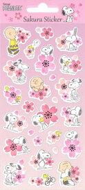 【送料無料】スヌーピーと桜 ピーナッツ PEANUTS 桜ステッカー 紙 H200*W100mm PKS244
