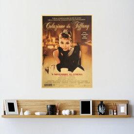 【送料無料】オードリー・ヘプバーン オードリーヘップバーン 『ティファニーで朝食を』ハリウッド ポスター 51.5*36cm #G76