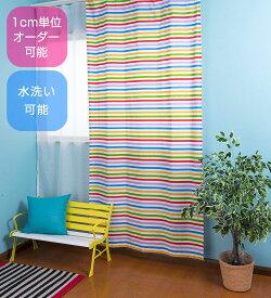 スペイン製 キッズカーテン ドレープ 幅330cm 丈260cm RI431 | カーテン ドレープ 子供部屋 キッズ 子ども こども スペイン ヨーロッパ ポップ かわいい おしゃれ ピンク 女の子 男の子