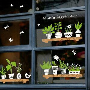 ウォールステッカー木 葉 観葉植物 ガラス トイレ 子供部屋ドア カフェ 装飾壁ステッカー 貼ってはがせる 壁シール 模様替え タペストリー グリーン フラワー 花 鳥 英字 南国 おしゃれ かわ