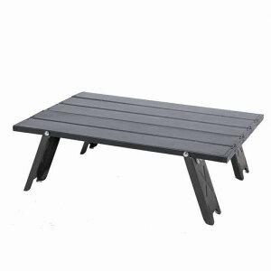 折りたたみアルミローテーブル アウトドア キャンプ バーベキュー 折りたたみ式チェアー コンパクト ローテーブル ソロキャンプ ソロ ローテーブル