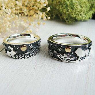 ペアリング 指輪 リング 送料無料 刻印 ライオン ウサギ 動物 月 シルバー ジュエリー ハンドメイド 月の絆 ライオンとウサギ