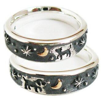 ペアリング 指輪 リング 送料無料 ネコ イヌ 猫 犬 動物 月 刻印 シルバー ジュエリー ハンドメイド 月の散歩 ネコとイヌ