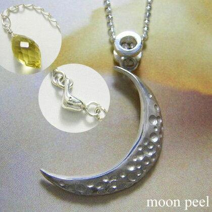 ウサギ うさぎ 兎 ネックレス ペンダント 月 レディース シルバー 可愛い アクセサリー 石 ハンドメイド moon peel