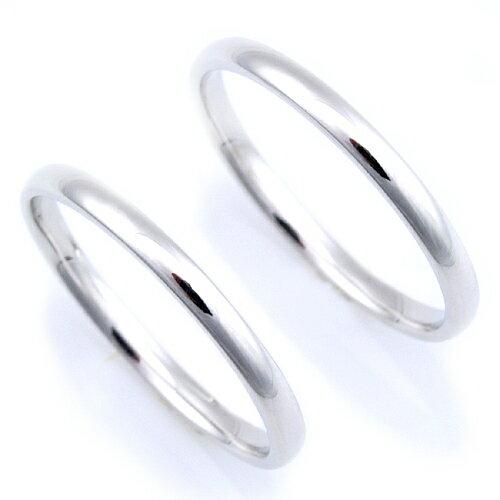 マリッジリング「ラウンド(甲丸)」【送料無料】 ペア販売  PT950 プラチナリング 結婚指輪