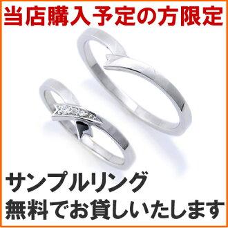 Wedding rings リボンライン / sample ring free rentals wedding rings bridal ring
