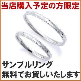 """Bridal wedding ring """"twin mill / samples free rental"""" wedding ring"""