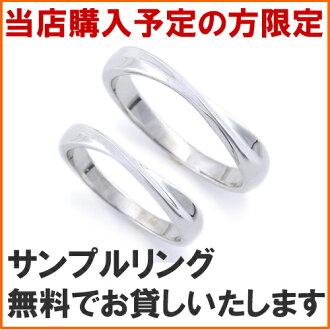 Bridal wedding ring cross / samples free rentals wedding rings