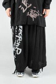 【40%OFF】Print Baroon Pant(HC-P77-219-1A19) Yohji Yamamoto(ヨウジ・ヤマモト)