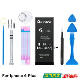 Deepro iPhone6 Plus バッテリー 交換用キット 大容量バッテリー 3400mAh 3.82V PSE認証済 1年保証 説明書 工具付