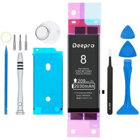 Deepro iPhone8 バッテリー 交換用キット 大容量バッテリー 2030mAh 3.82V PSE認証済 2年保証 説明書 工具付