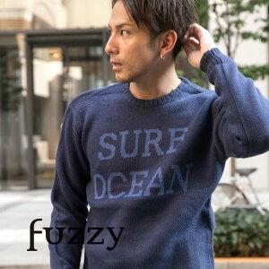 【新作】SURF&OCEANロゴクルーニット/ビター系/BITTER/ビタ男/渋谷109men's/サーフ/SURF/ロゴ/ロング/長袖/ニット/伸縮性/シンプル/おしゃれ/ストリート/モード/メンズ/DEEP/アメカジ/サーフ/ディープ/《FUZZY/ファジー》