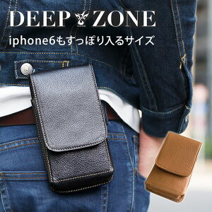 ベルトポーチ スマホケース レザー Deep Zone #232-13 ◆ iPhone11対応 牛革 アイフォン スマートフォンケース シザーバッグ ギャラクシーケース メンズ ギフト プレゼント 誕生日 ◆