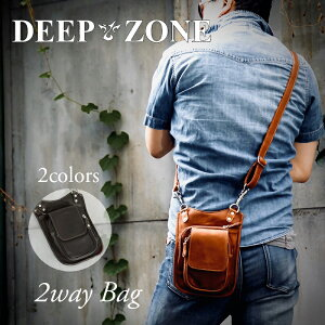 (Deep zone) ベルトポーチ ヒップバッグ メンズ カジュアル ビジネス 本革 レザー ウエストバッグ 2WAYバッグ DEEP ZONE ショルダーバッグ バッグ/男性用/メンズ/ボディバック/ワンショルダー/革/
