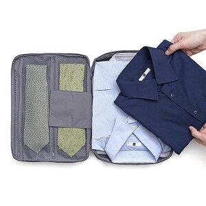送料無料 シャツケース ワイシャツケース ネクタイ 収納 ケース しわ防止 出張 旅行 型崩れ防止 ガーメントバッグ 収納ポーチ トラベ