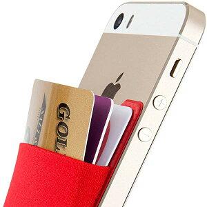 手帳型カード入れ,カード収納ケースSUICA PASMO パスケースiPhone, android 全機種対応 Sinjiポーチベーシック2, レッド 送料無料