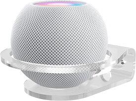 ポッド ミニ ホーム Apple「HomePod mini」レビュー