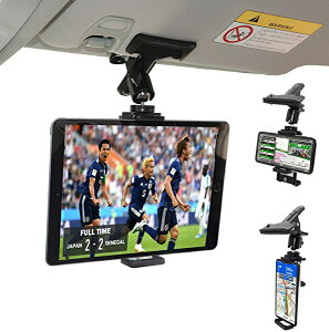 車載ホルダー クリップ式 スマホ タブレットホルダー iPadスタンド 360度回転 サンバイザーにしっかり固定 後部座席 片手操作 車...