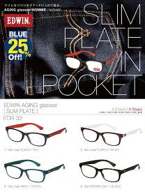 EDWIN AGING glasses SLIMPLATE EDR-32