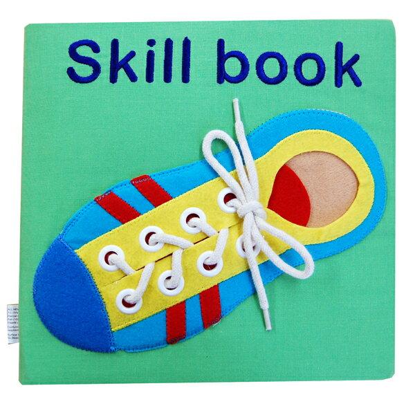 布絵本 できるかな スキルブック 【楽ギフ_包装】【知育玩具】