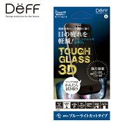iPhoneSE(第2世代)8/7ガラスフィルムTOUGHGLASS3D二次硬化処理化学強化ガラスアルミノシリケート目に優しい割れにくい新製品