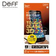 iPhoneSE(第2世代)8/7ガラスフィルムTOUGHGLASS3D二次硬化処理化学強化ガラスアルミノシリケート指すべりが良い割れにくい新製品