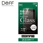 iPhoneSE(第2世代)8/7/6s/6ガラスフィルムHighGradeGlassScreenProtectorforiPhoneSE(第2世代)透明クリア割れにくい新製品