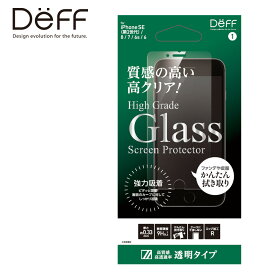 iPhone SE(第2世代) 8 / 7 / 6s /6 ガラスフィルム High Grade Glass Screen Protector for iPhone SE(第2世代) 透明クリア 割れにくい ★実機装着確認済み 強力吸着タイプ